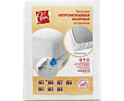 Простыня не промок. н/резинке махровая 180*200*20 см арт. 3269/1