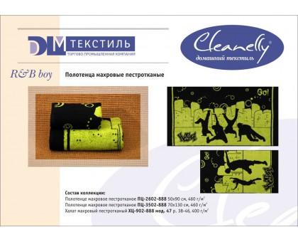 Полотенце махровое ПЦ2602-888 50*90 см.