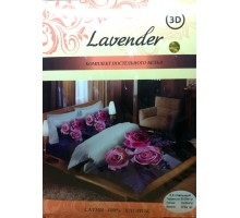 Комплект постельного белья Lavender 2.0 ПолиСатин 145гр/м2  Хлопок 100%