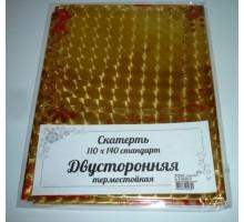Скатерть Виниловая СК110*140 Термостойкая