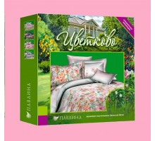 Цветково Комплект постельного белья 1,5 бязь 125гр/м2  Хлопок 100%