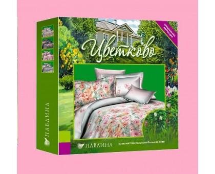 Комплект постельного белья Цветково 1,5 бязь 125гр/м2  Хлопок 100%